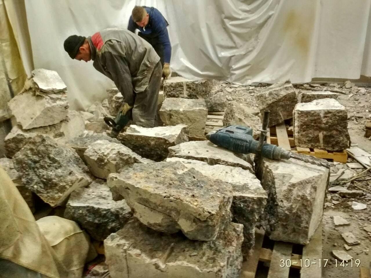 Разрушение бетона своими руками